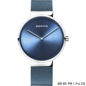 14539-308 Bering Dameshorloge