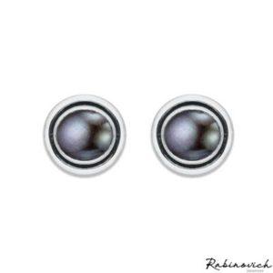 25205071 Rabinovich Oorstekers Pearl