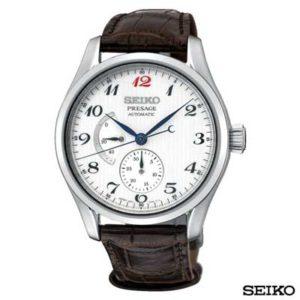SPB059J1 Seiko Herenhorloge