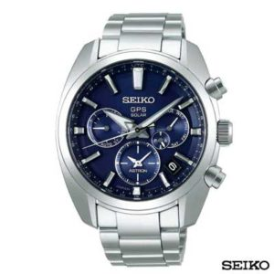 SSH019J1 Seiko Herenhorloge